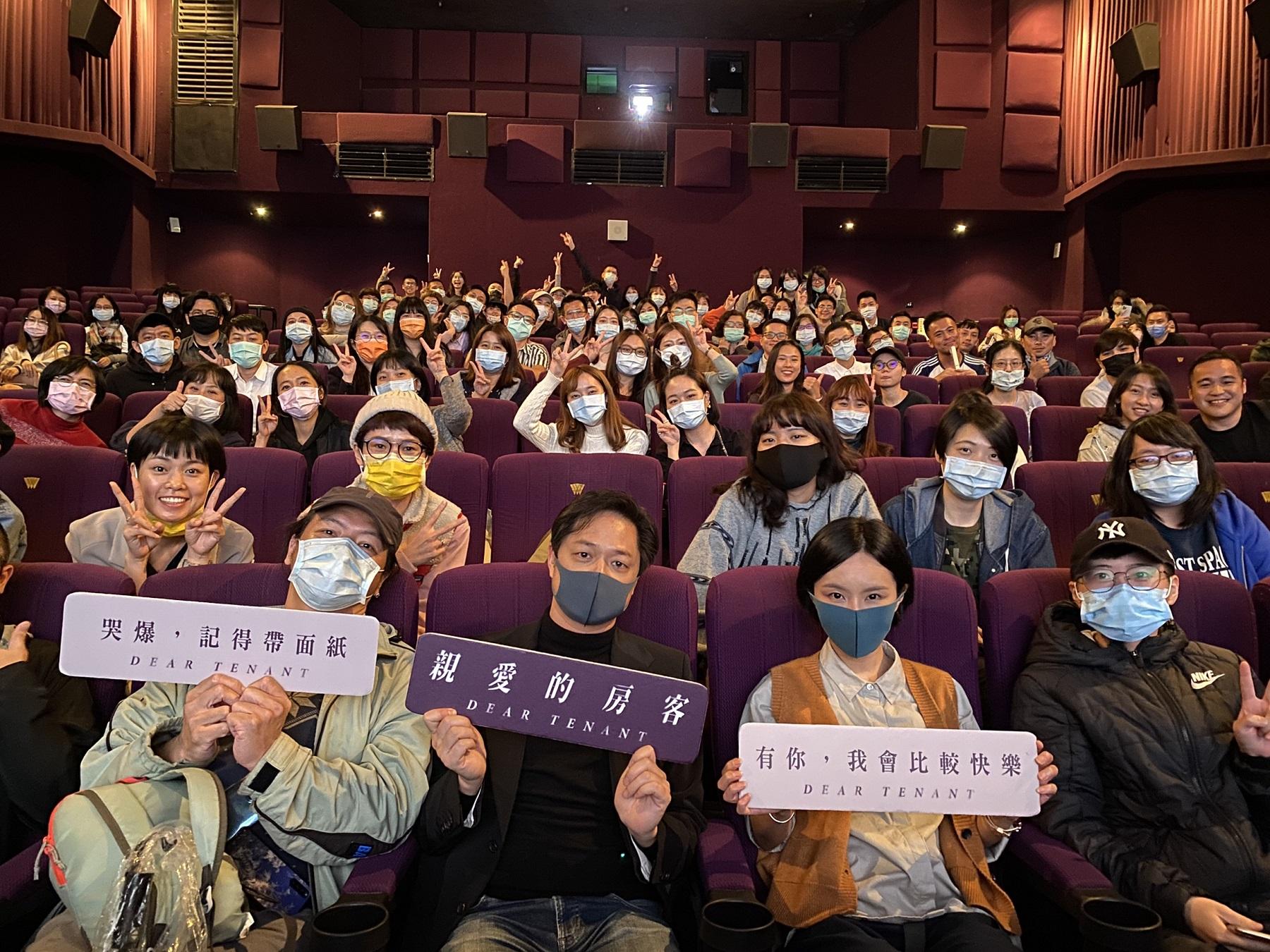 《親愛的房客》全台票房破三千萬 導演鄭有傑準備公開私藏片段