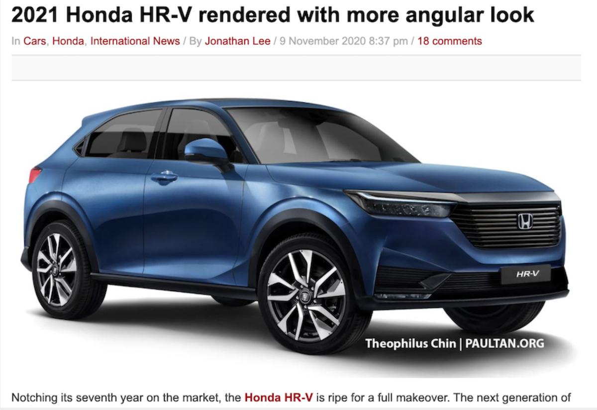 新一代 HR-V 預計在明年 4-5 月發表。圖為預想圖。